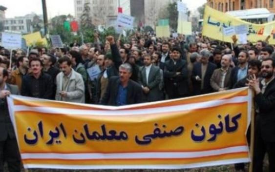 اعتراض تشکلهای فرهنگیان به بازداشت فعالان صنفی معلمان در ایران