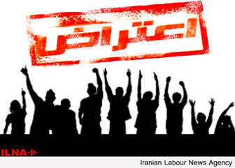 تجمع مطالبات مزدی کارگران معدن چشمه پودنه