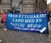 اکسیون اعتراضی علیه بازداشت یوسف محمد علی!