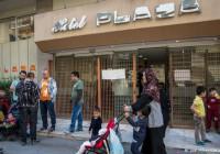 وزیر کشور آلمان میخواهد پناهجویان را به یونان بازگرداند