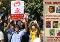 فراخوان سازمان بیمرز برای شرکت در اکسیون اعتراضی
