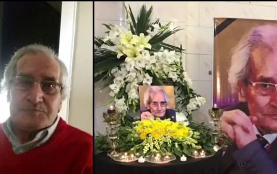 اطلاعیه سازمان بیمرز در مورد مرگ فریدون گلعذار بصیری