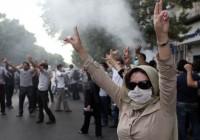 فراخوان سازمان  بیمرز برای شرکت در تظاهرات ۱۶ ژوئن