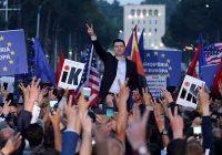 غرب بالکان؛ آزمونی برای گسترش مرزهای اتحادیه اروپا