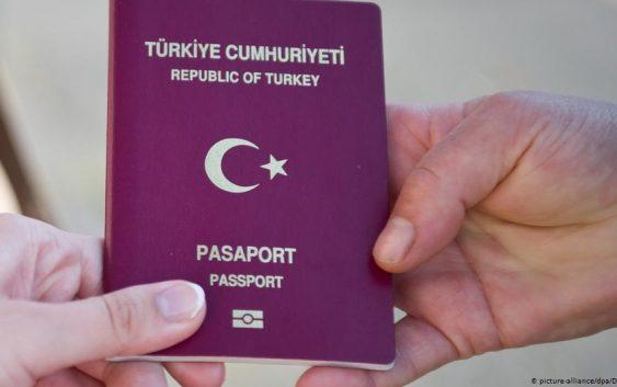 هجوم سرمایهگذاران ایرانی برای اخذ شهروندی ترکیه