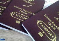 پرتغال صدور روادید برای اتباع ایرانی را به حالت تعلیق درآورد