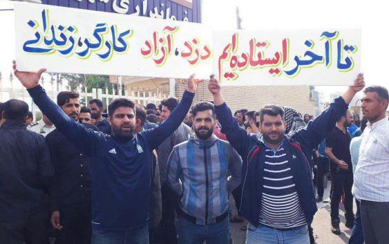 فراخوان برای شرکت در اکسیون اعتراضی علیه دادگاهای کردن فعالان کارگری در ایران(٢ آگوست … استکهلم)
