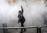 فراخوان سازمان بیمرز برای پیوستن مردم به صفوف معترضین و شرکت در اعتراضات صورت گرفته در ایران