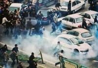 اطلاعیه سازمان بیمرز برای همبستگی با اعتراضات مردمی و کاگری در ایران