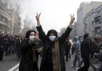 فراخوان سازمان بیمرز برای تجمع حمایتی از اعتراضات مردم ایران