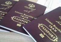 کم اعتبار ترین گذرنامه های جهان