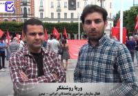 تظاهرات در حمایت از زندانیان سیاسی و کارگران زندانی و حکم اعدام رامین حسین پناهی/ ۱۶ ژوین استکهلم