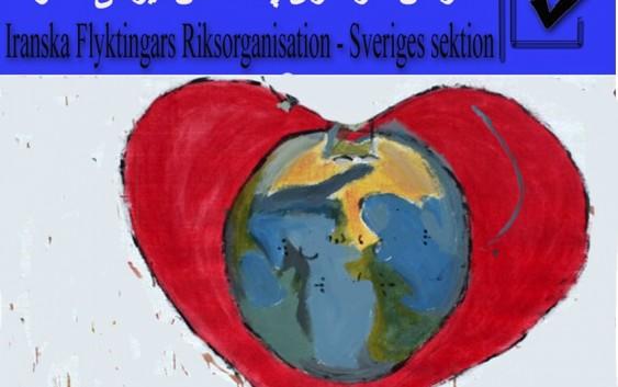 اطلاعیە سازمان سراسری پناهندگان ایرانی-بی مرز  ١٧ نوامبر ٢٠٢٠