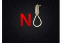 فراخوان سازمان بیمرز  برای شرکت در تظاهرات  اعتراضی