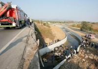 ترکیه؛ ۱۹ مهاجر در تصادف کامیون جان باختند