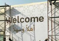 تلاش بحرین برای معافیت شهروندانش از ضرورت اخذ روادید شنگن